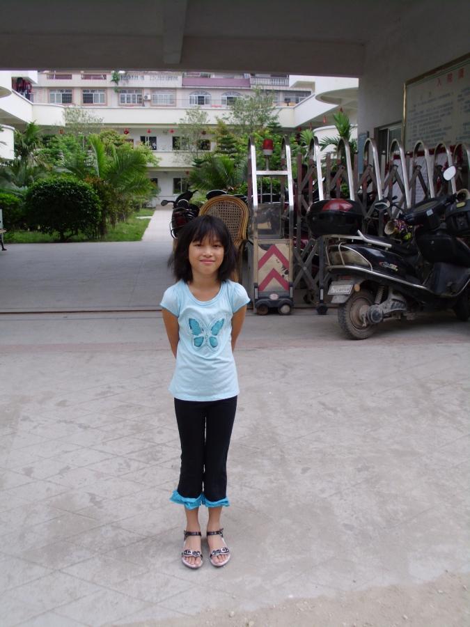 Qinzhou SWI (orphanage)